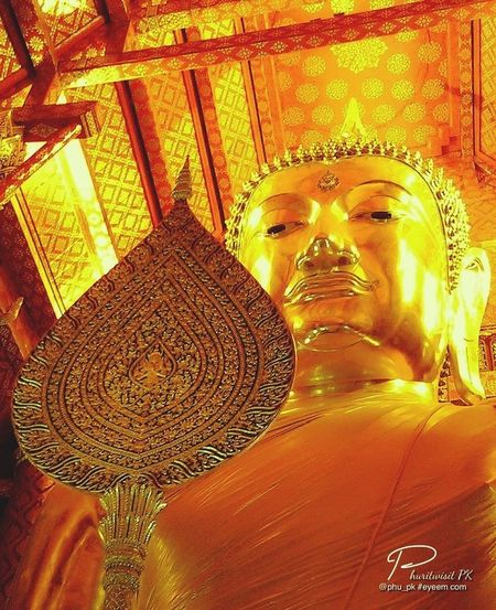 Phra Nakhon Si