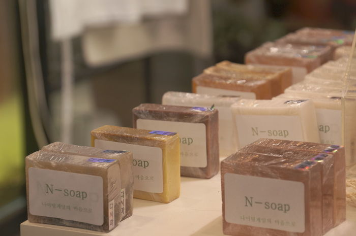 Local Market Handmade Smallshop Soap