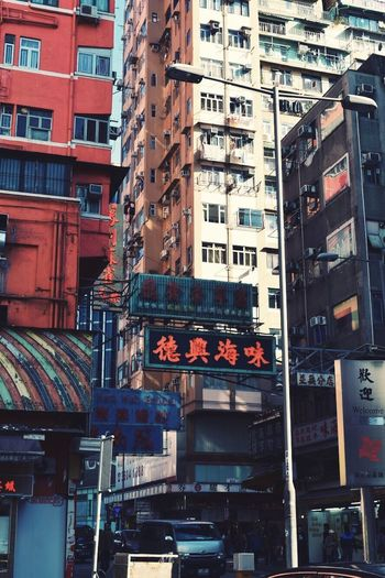 Building Exterior Architecture Built Structure City Outdoors City Life Day HongKong