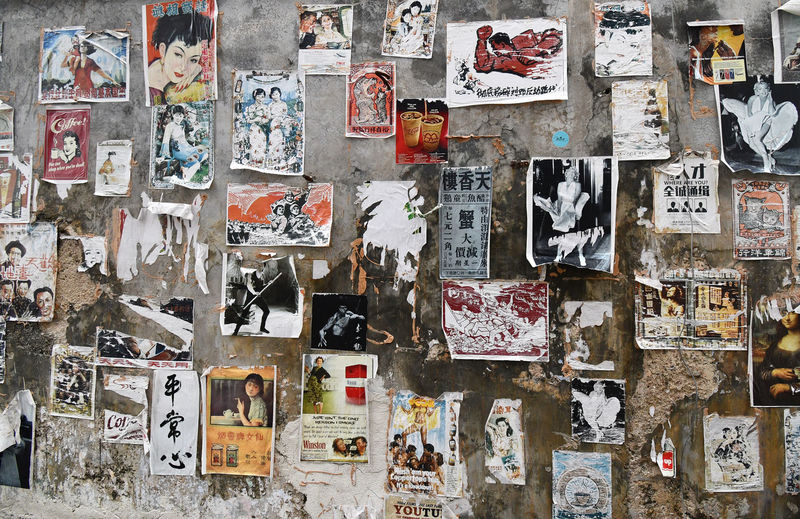 Backgrounds Posters Old Glorydays Wall Advertisement Goodolddays Past Entertainment Fame Penang Streetphotography Street
