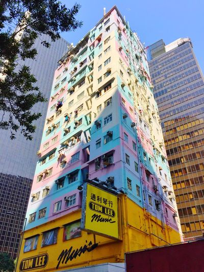 Building Exterior Built Structure Low Angle View City Skyscraper Wanchai Tsuistyle Photography EyeEmNewHere HongKong Hong Kong Residential Building Apartment Hkig Cityview Tomleemusic Minimalist Architecture
