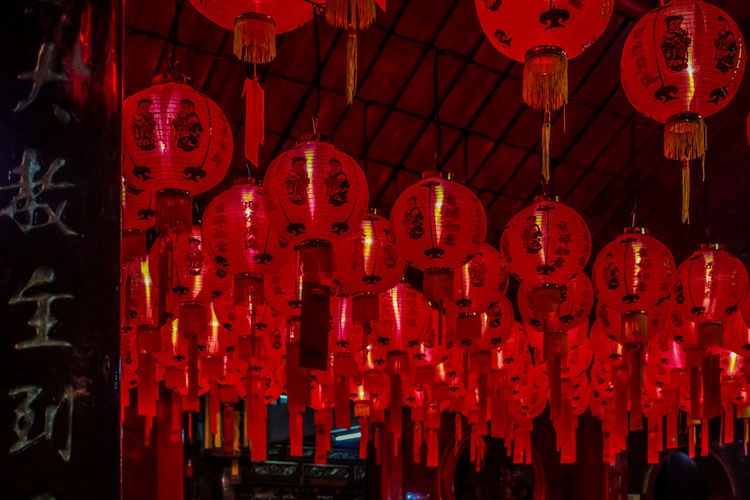 Celebration Chinese Lantern Chinese Lantern Festival Chinese New Year Decoration Festival Hanging Illuminated Lantern Large Group Of Objects Light Lighting Equipment Night No People Non-western Script Paper Lantern Red Script Text