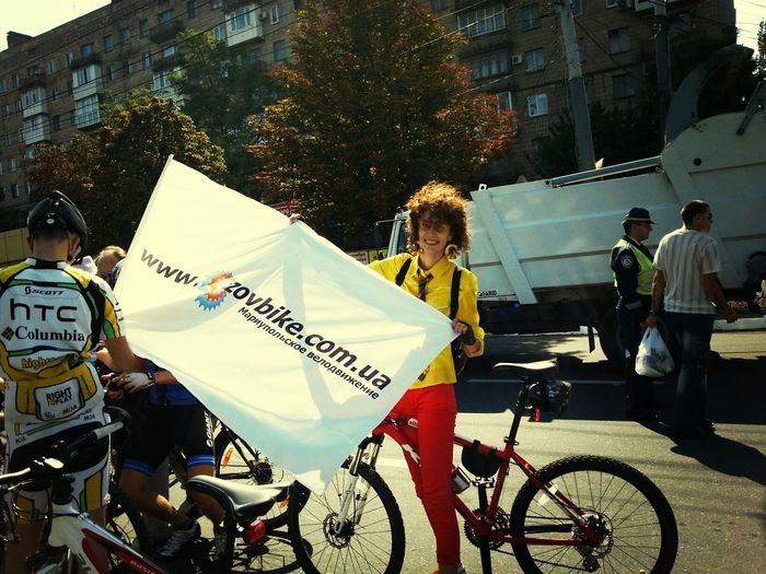 www.azovbike.com.ua Мариупольское велодвижение! Bicycle Bike Ukraine Lifestyle