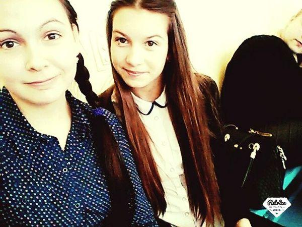 Школа...