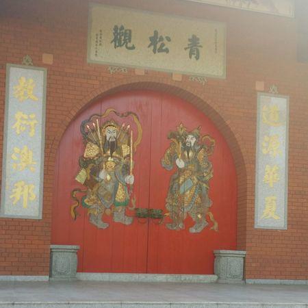 Temple doors. Taoist Taoist Temple Temple Temple Doors Temple Door Red Red Colour Red Color Religious Architecture Religious Art Religious  Religion