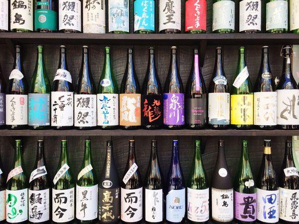 Japanese sake Shelf Kanazawa Kanazawa Japan Sake Bottles Collection Bottles Of Sake Japanese Culture Japanese Drink