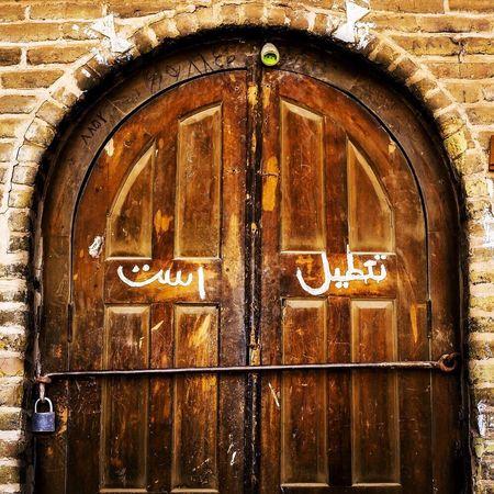 Closed Closed Door Wooden Door Locked Olddoor Yazd Yazd,Iran Amirchakhmagh Fresh On Eyeem