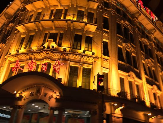 One of the best travel Shanghai ☺️ Travel Destinations Architecture Building Exterior Built Structure Night Illuminated City Low Angle View Outdoors
