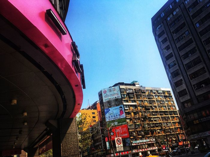 Colors of Taipei Taiwan Taipei,Taiwan Architecture Building Exterior Built Structure City Outdoors Day Low Angle View
