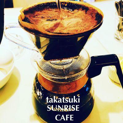 おはようござます! 9月に入りました。もうすぐ秋です。 今月も高槻サンライズカフェをよろしくお願いしまーす(^O^) お仕事の方は、頑張っていきましょう。 お休みの方は、休日を楽しんで下さい。 本日もオープンでーす。 よろしく! モーニング、ランチやってまーす。 明日9月2日(日)は、お休みとさせていただきます。ご了承下さい。 高槻サンライズカフェ 住所:高槻市城北町2-6-20 ペンタゴンビル1F 電話番号:072-672-5758 高槻市 北摂カフェ ランチ Coffee - Drink サンライズカフェ Sunrise Cafe 北摂グルメ 高槻コーヒー Takatsuki SUNRISE CAFE Coffee - Drink 高槻サンライズカフェ 高槻カフェ アイスコーヒー Lunch