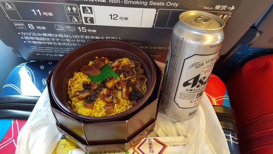 Food Food And Drink High Angle View No People Obento Ready-to-eat Text Train Food