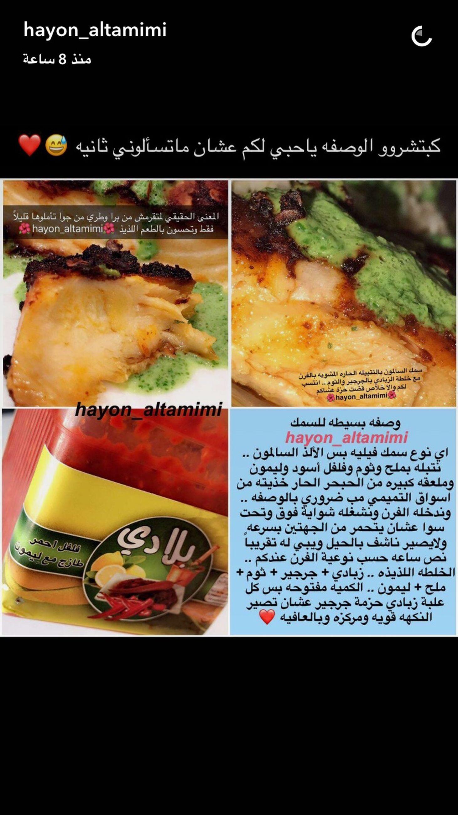 digital composite, collage, composite image, food and drink, food, variation, multiple image, no people, freshness