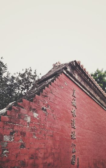 Historical wall 北京 Beijing, China Shots Closeup Tree Roof Red Sky Architecture Building Exterior Built Structure Traditional Building Capital Letter Outside Historic Tourist Attraction