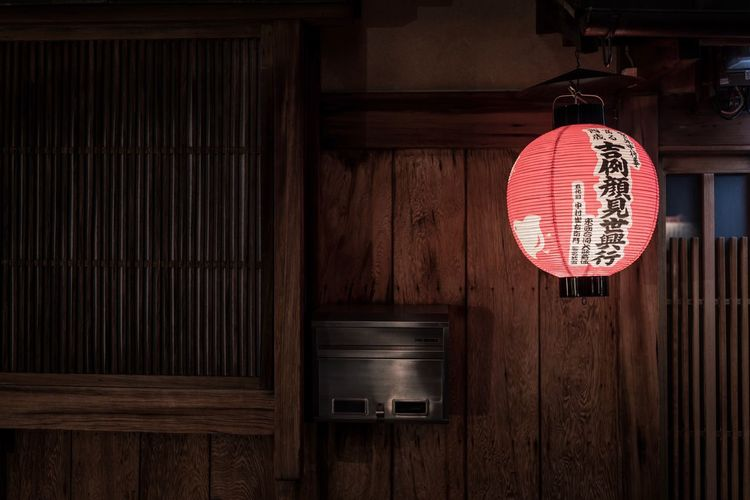 Wood - Material No People Indoors  Wood Paneling Illuminated Night Japan Photography Streetphotography Lantern Finding New Frontiers