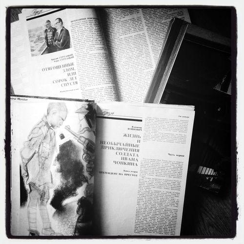 Whattdowitholdbooks Oldbooks Handmade
