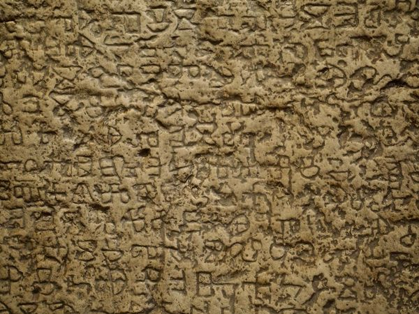 Ancient hieroglyphics on stone board HDR Ancient Civilization Writing