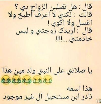 ههههههههههههههههه