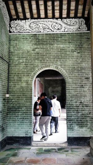 Mother Son Relative Wall Building Architecture Design Jiangmen Guangdong China