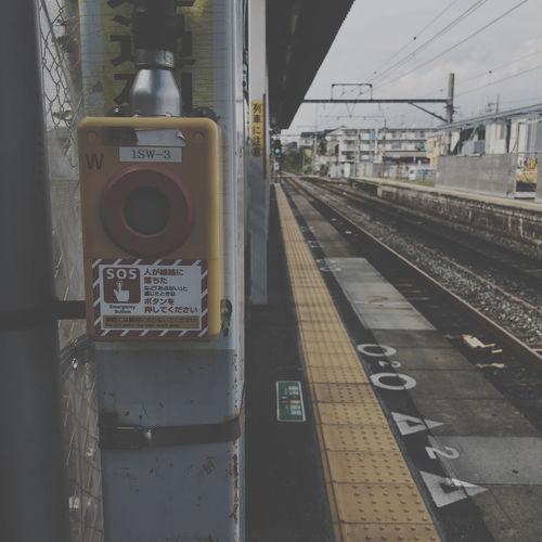 sos Sos Rail