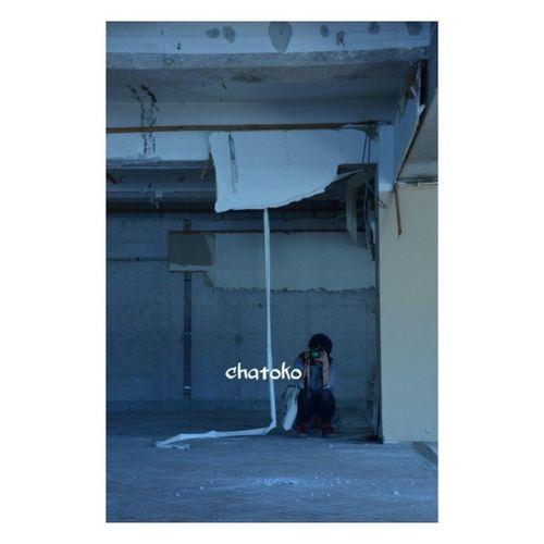 * オハヨウ ゴザイマス (。・ω・)ノ゙ プロフィール写真 変更ですん 素敵な撮影者さん @05yu_ka29 さん♪ プロフィール 写真 私 自分 廃墟 廃墟ガール カメラ女子 青 ポートレート 長崎 profile me ruins cameragirl blue portrait nagasaki chatoko