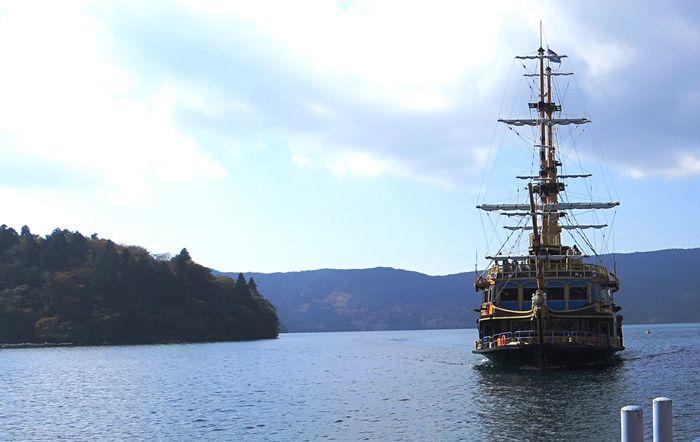 Pirateship  Hakone