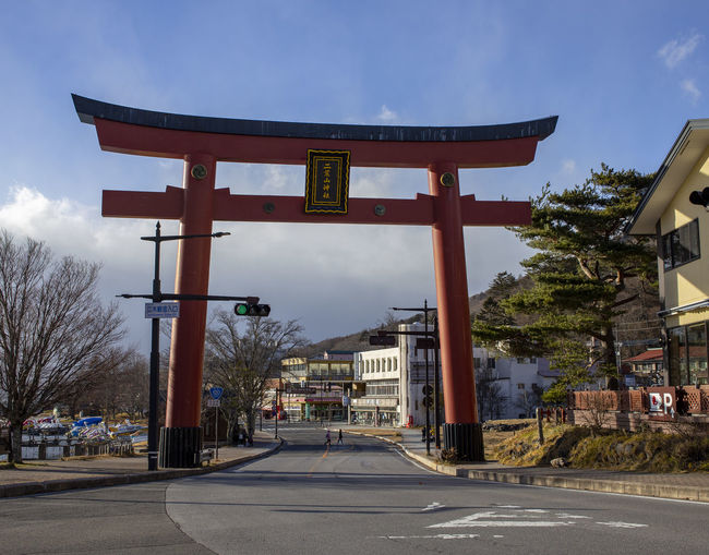 Architecture Building Exterior Built Structure Religion Sky Road Belief Sign Transportation City Tree Nature Place Of Worship Spirituality Street Symbol Building No People Day Outdoors Japan