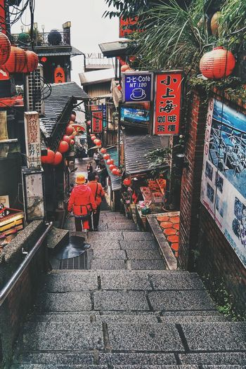 Spirited Away Travel Vacation People Photography Traditional Street Teahouse Alley Stairs Shophouses  Architecture Outdoors Lanterns Life Lively Bustling High Altitude Foggy Day Chill Culture Heritage HikeNhype Mix Yourself A Good Time The Week On EyeEm EyeEmNewHere Modern Love Lost In The Landscape Connected By Travel Perspectives On Nature