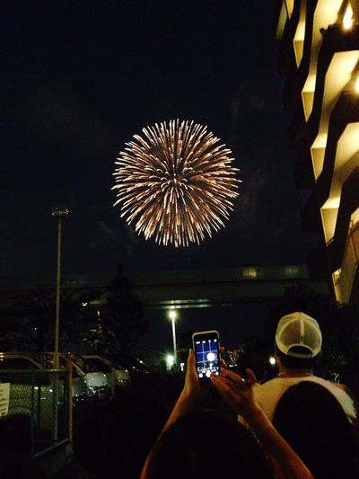 Sightseeing Fire Works  Tokyo Nice Views Hanging Out