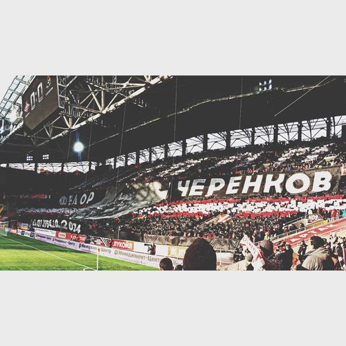 Spartak Спартак стадион Спартак футбол