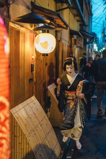 Kyoto Young