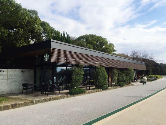 仕事帰りとか寄りたいね。 Starbucks
