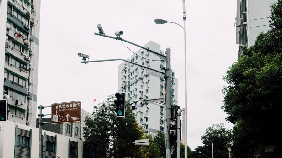 Observation... Cctv Surveillance Shanghai, China City Life Camera Observation Building Exterior Architecture Built Structure Plant Tree City Sky Street Low Angle View No People City Street