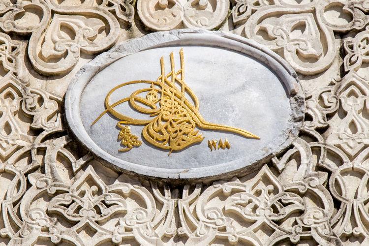 Sultan Signature Tuğra