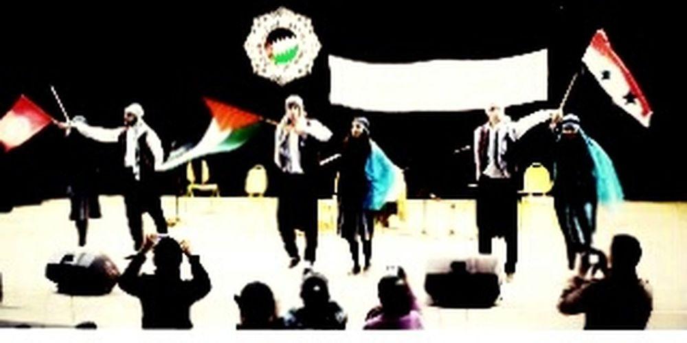 Band Of Martyr Fayssal Lahchaychi Palestine Tunisia Syria