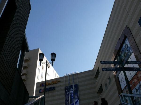 Nagasaki Biyori (長崎日和): Onouemachi, AMU Plaza NAGASAKI Blue Sky Buildings How's The Weather Today? Lookingup One Fine Day LEICA V-LUX1 35mm F5.6 Street Signs Walking Pedestrian Bridge Footbridge