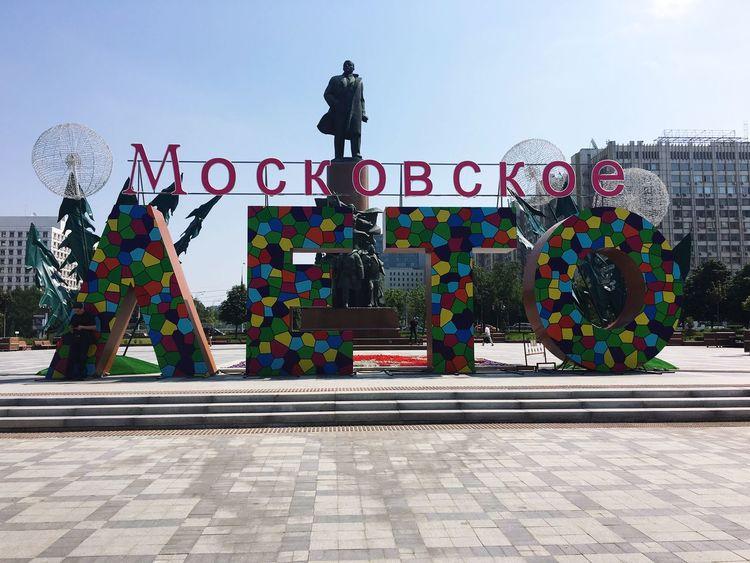 Summer калужская площадь