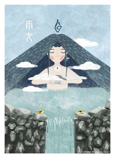 雨女🌧☂️ Rain ArtWork Illustration Draw Enjoying Life My Work Drawing ✏ Drawning 汕头shantou Shantou 汕头