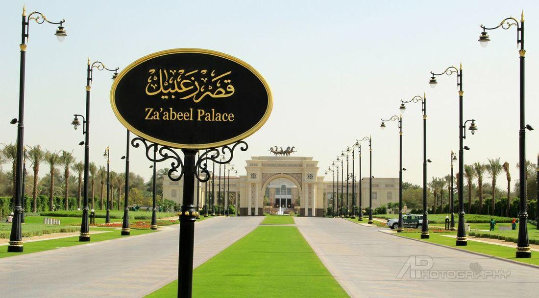 Sightseeing Travel Photography Dubai UAE , Dubai Architecture Zabeel Palace