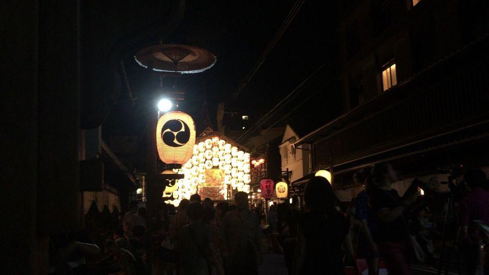 Kyoto Japan Kyoto NIght Lights Kyoto City Night Kyoto Festival Gion Festival