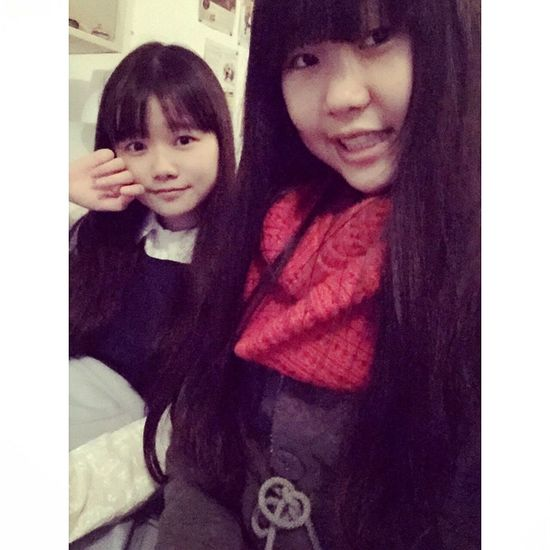 whit my sister