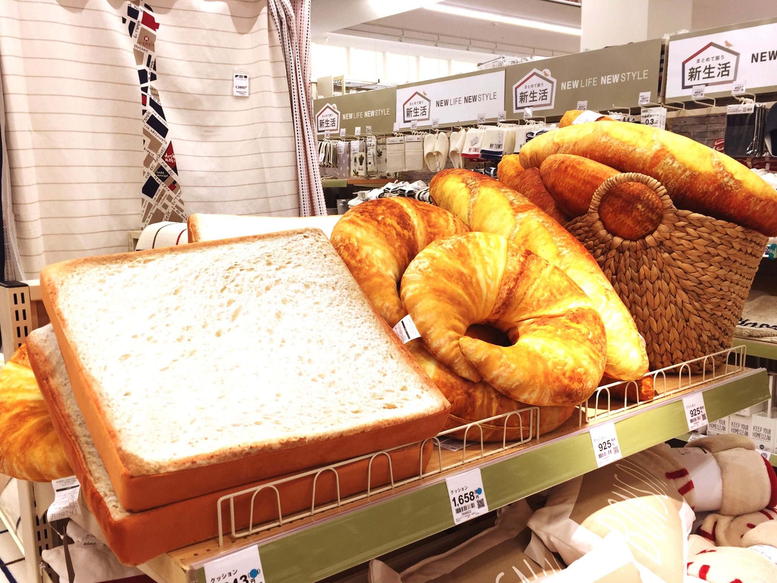 bread, bakery, food, indoors, food and drink, freshness, no people, healthy eating, close-up, day