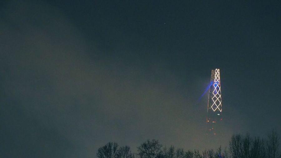 Illuminated Night The City Light Lotteworld Tower
