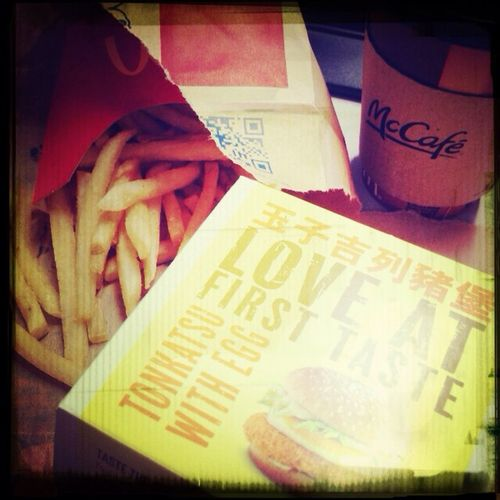 More junk food & more caffeine, then life goes on ! #fml #haveaniceday