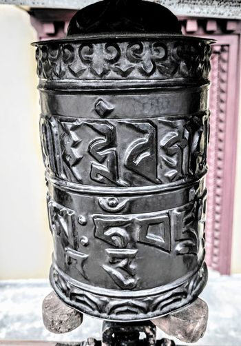 Close-up of metal object against blurred background