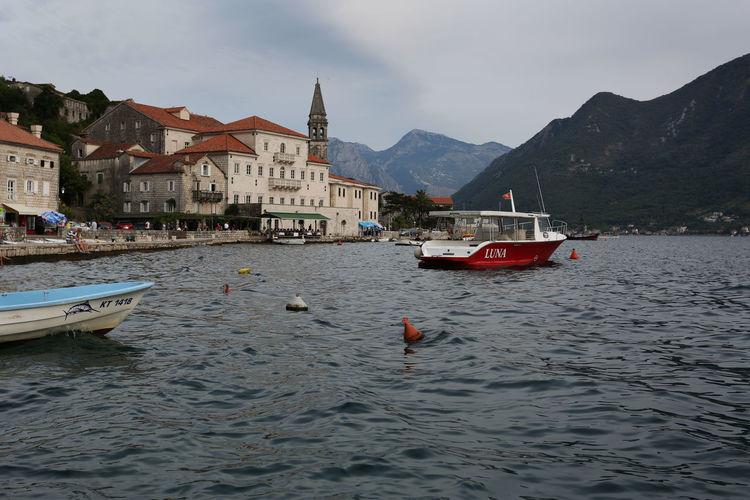 Balkan Boats