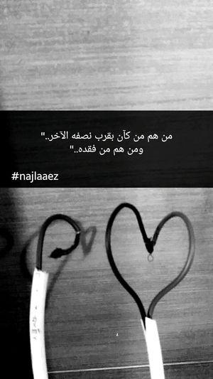 بقلمي Najlaaez تصميمي تصويري