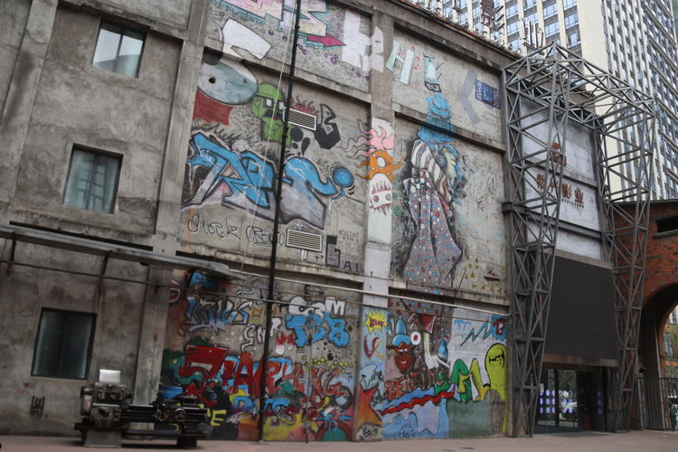 Low angle view of graffiti on building wall
