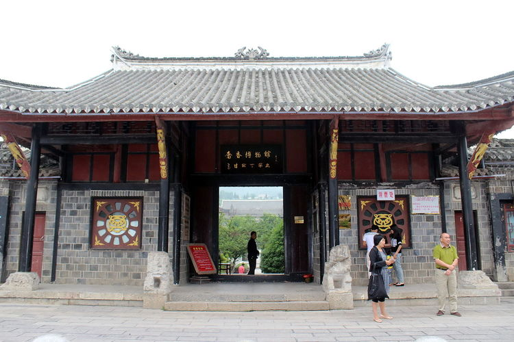 Ancient Architecture_collection Building Exterior Buildings Design Heritage Heritage Site Heritagesite HeritageVillage Monumental Buildings Things I Like Window Designs Windows China,Guizhou China Tourism Muesum Scenic Oriental