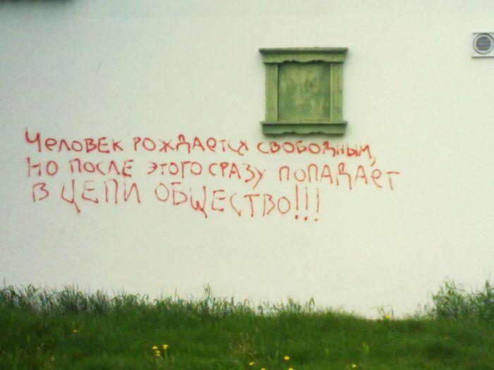 Message Windows Wall Wall Art стена Послание