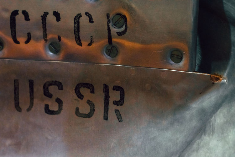 Close-up of text on metal